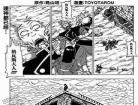 龙珠超漫画48情报